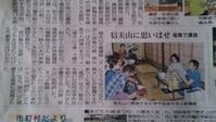 10/3(火曜日)4(第1水曜日) は定休日です - 信夫山文庫 日日雑記