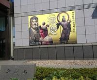 579、上野で運慶展を観る - 五十嵐靖之 趣味の写真と短歌