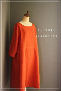 No. 1093, No. 1094 ワンピース - sakamichi