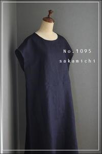 No. 1095 ワンピース, No. 1096 プルオーバー - sakamichi