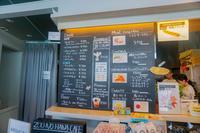 鎌倉横浜一泊二日の二人旅その11象の鼻パークとカップヌードルミュージアム - mojyapict