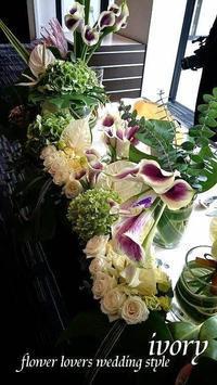 『週末の婚礼から〜③♬』 -  Flower and cafe 花空間 ivory (アイボリー)
