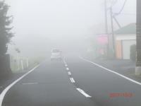 霧の朝 - 家の周りの季節感