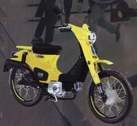 新型クロスカブ - バイクの横輪