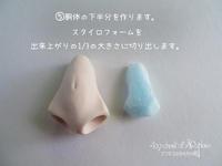 【写真】球体関節のドールができるまで⑤⑥ - アコネスのおもちゃ箱 ぽつぽつ更新ブログ