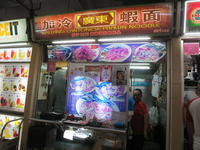 Kallang Cantonese Prawn Noodle@ Old Airport Rd FC - よく飲むオバチャン☆本日のメニュー