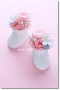 ベビーシューズアレンジ* ピンク - Flower letters