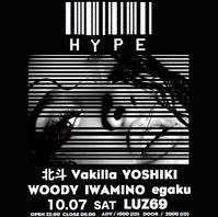 『HYPE』 VOL.5  (2k17.10.7 @LUZ69) - 裏LUZ