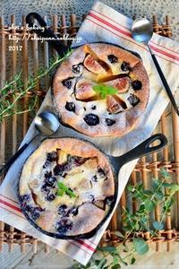 11月お菓子menu「クラフティ・オ・スリーズ」 - *sheipann cafe*
