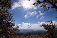初秋の赤城山駒ヶ岳へ - Full of LIFE