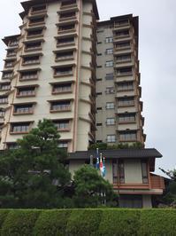 【加賀屋】さんに行ってきた - たっちゃん!ふり~すたいる?ふっとぼ~る。  フットサル 個人参加フットサル 石川県