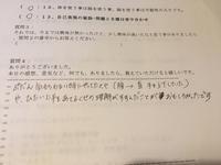 東京での自分メンテ講座&IHファウンデーションクラス終わりました♪ - 緑の中の小さな家 (Pure Food Pure Body)