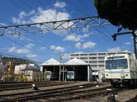 10月28日 えいでんまつり 盆ラマワークショップ開催決定 - 鉄道少年の日々