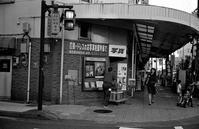 街角 - そぞろ歩きの記憶
