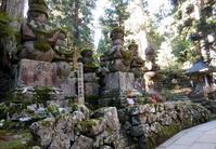 高野山、日本一の路線バスと十津川温泉 - プラがね: 旅ログ
