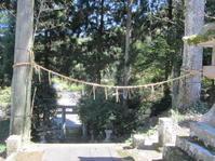 ヒキガエルが守る姥ヶ城の天満神社 - 地図を楽しむ・古代史の謎