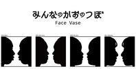 みんなのかおのつぼ / Face Vase:018 Mayu -> 029 Hibiki - maki+saegusa