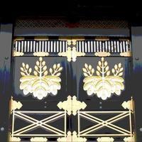400年前から東京が首都である - 鯵庵の京都事情