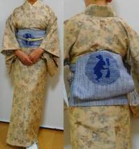お月見帯で日本伝統工芸展へ - うまこの天袋