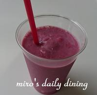 FANCL 秋限定ドリンク - miro's daily dining