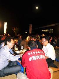 きらり水源村の「お月見会2017」美味しい食事に楽しいお酒!今年も良いお月見会でした! - FLCパートナーズストア