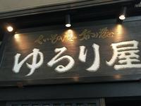 未来ノマツリ♡ - marry's  naturalhappy diary