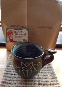 焙煎したてのcoffeeをどうぞ! 10月 「韓国料理桃李園」さんの月見団子 - MOTTAINAIクラフトあまた 京都たより