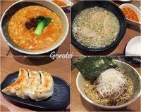 胡桜亭(あざみ野)担々麺 - 小料理屋 花