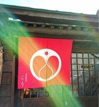 神宮前茶寮 こう/札幌市 中央区 - 貧乏なりに食べ歩く 第二幕
