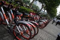 中国のシェアサイクル~ - tabatabata