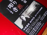 中村達也のドラム独奏ライブ - 2013年から釧路に住み始めた宮崎英之です。