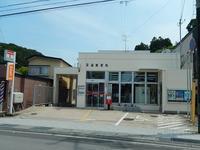 太宰治と深浦町№4家族への葉書を求めに郵便局へ - 遠い空の向こうへ