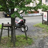 2ストバイクって、作ってないんだよなぁ〜!! - ヒノデカニ工房長の『おきらく日記』♫