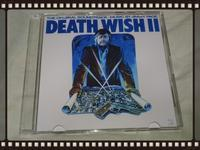 JIMMY PAGE / DEAT WISH Ⅱ (ORIGINAL SOUNDTRACK) - 無駄遣いな日々