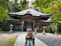 極楽寺山界隈 - 老猿の山日記