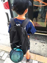 ぼくの好きな順位・小学1年生男子 - ぱくとこ