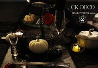 CKDECO 10月レッスンのお知らせ * - Cozy home