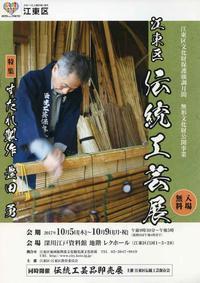 no.13 - 江戸切子小林公式blog