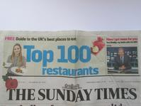 「サンデー・タイムズ」のレストラン批評家にマリーナ・オローリンが! - イギリスの食、イギリスの料理&菓子