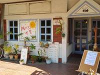 ★陽だまり食堂★ - Maison de HAKATA 。.:*・゜☆