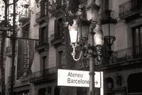 記憶の欠片 バルセロナの街灯 - Life with Leica