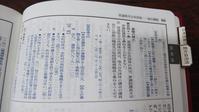 二足のわらじー小池百合子&嘉田由紀子知事 - 滋賀県議会議員 近江の人 木沢まさと  のブログ