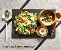 【おうちごはん】ダイソーのスレートプレートが結構使える!?インスタ映えなサラダ&スープランチ - 暮らしの美学