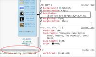 Chromeでページの横スクロールバーが消えない - At Studio TA