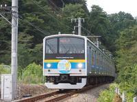 6000系「ゆずプレミアムライブ号」運行 - 富士急行線に魅せられて…(更新休止中)