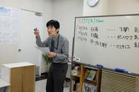 二人だけの授業 - 新天地はコの字型!