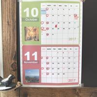10月だっ - ALBEROおっさんのゆ〜るぶろ日記