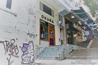 Local Street Part2 - ★ひかるっち★の Happy spice ブログ