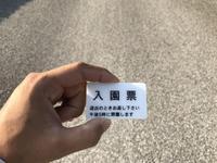 基礎の話(鉄とコンクリートの話) - 現場のことは俺に聞け!~東村山市 相羽建設の現場ブログ~