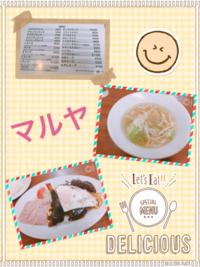☆神戸洋食屋☆ - のんびりamiの日記